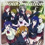 Snow halation(HONOKA Mix) 歌詞
