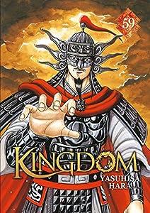 Kingdom Edition simple Tome 59