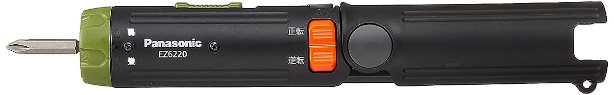 詩人ラッドヤードキップリング申請中Panasonic(パナソニック) 充電ドリルドライバー EZ6220X