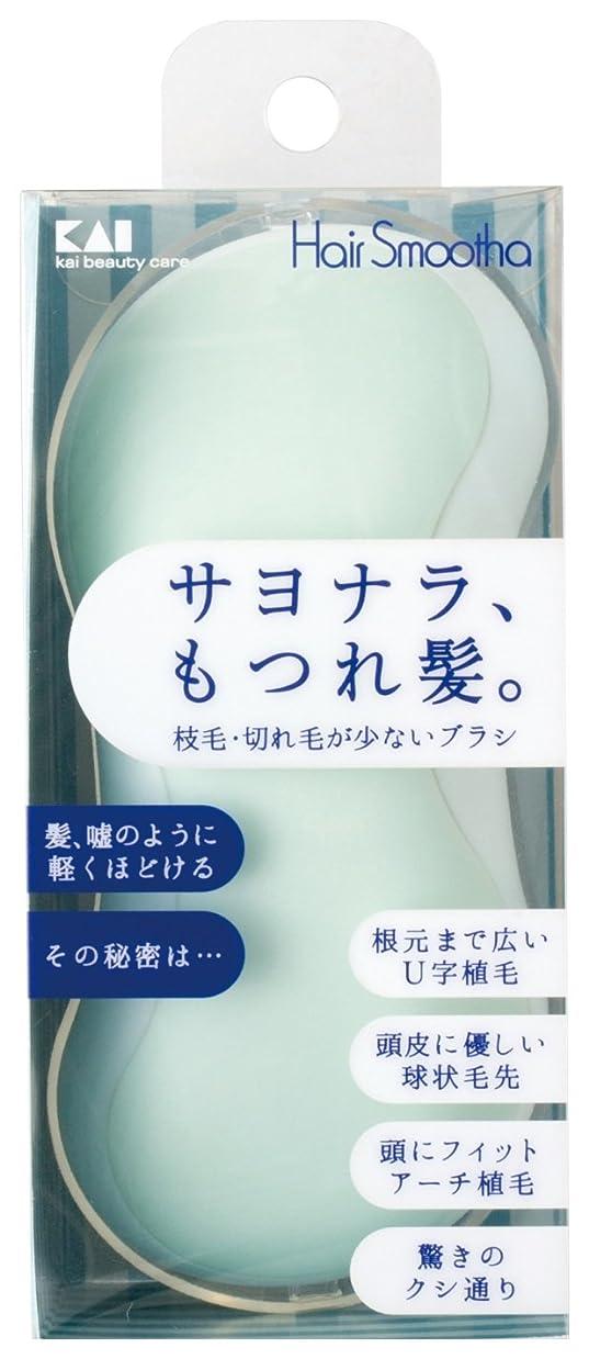 冷凍庫分布侵略Hair Smootha ブラッシングブラシ アイスブルー KQ2346