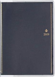 能率 王様のブランチ×ペイジェム 手帳 2019年 A6 ウィークリー メモ ネイビー 2231 (2019年 1月始まり)