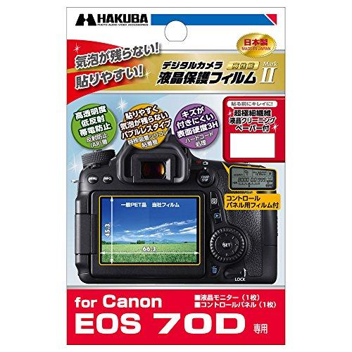 HAKUBA 液晶保護フィルム MarkII Canon EOS 70D用 気泡レス 低反射 高硬度 DGF2-CAE70D