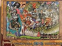 ワンピース ジグソーパズル1000ピースMemory of Artwork 4