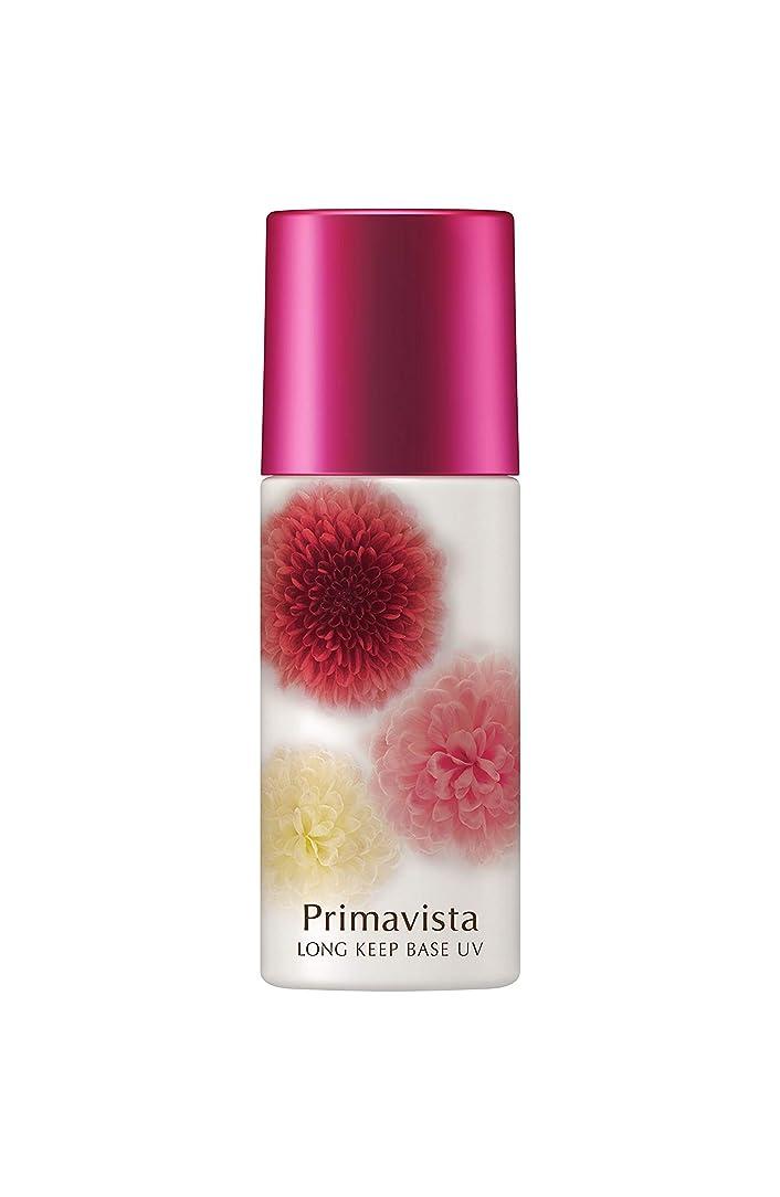 起点ハプニング年プリマヴィスタ 皮脂くずれ防止化粧下地UV 限定デザイン