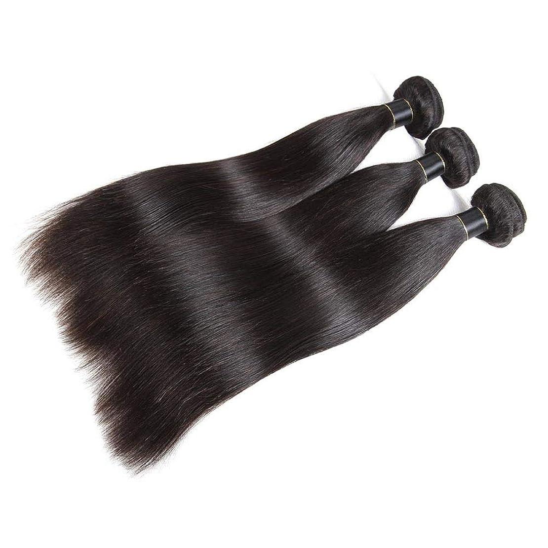 北東金銭的ファーザーファージュBOBIDYEE 絹のようなストレート人間の髪の束ストレートバージン人間の髪の織り方エクステンションナチュラルブラック(10インチ-26インチ)女性用合成かつらレースかつらロールプレイングかつら (色 : 黒, サイズ : 18 inch)