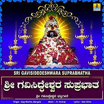 Sri Gavisidddeshwara Suprabhatha - Single