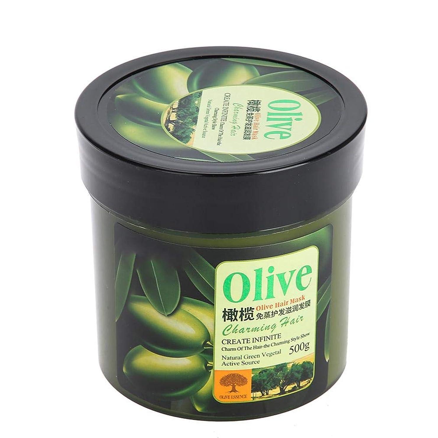 レモン日記予感ヘアマスク、乾燥した髪を養うことができるオリーブエッセンスが含まれていますヘアケアヘルシーヘアサロン使用ツール500g