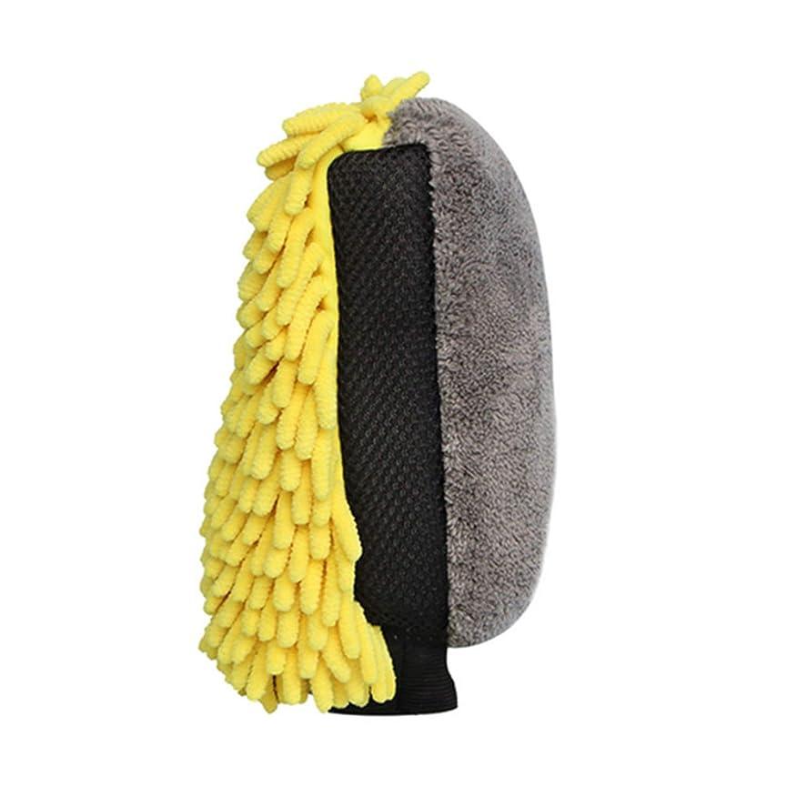 BTXXYJP 防水 カーウォッシュマイクロ ファイバーシェ ニール ディテールブラシ グローブ 多機能 (Color : Yellow, Size : M-Five pairs)