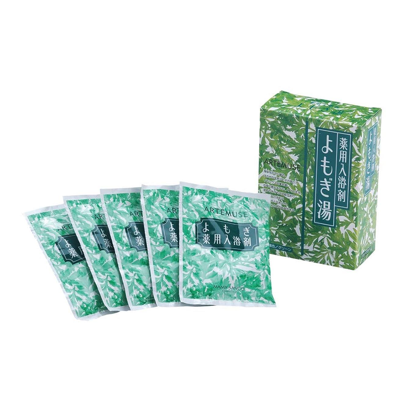 無視去る比較的マミーサンゴ よもぎ入浴剤 薬用バスソルトA [分包タイプ] 30g×5包入 (1箱)