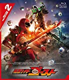仮面ライダーゴースト Blu‐ray COLLECTION 2 [Blu-ray]