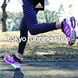 tokyo running style powered by adidas (book付)