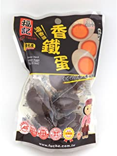 《福記》香鐵蛋(原味鶏蛋)(シャンティエダン・煮込玉子/6粒入) 《台湾 お土産》 [並行輸入品]