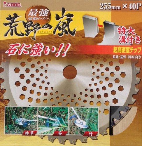 アイウッド 特殊型仕様チップソー 荒野の嵐 255mm 40P 99068