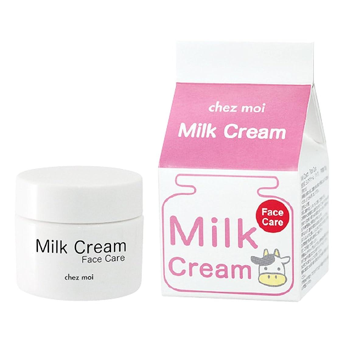忘れっぽい姿を消す寄稿者シェモア Milk Cream Face Care(ミルククリーム フェイスケア) 30g