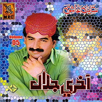 Satyal Ashiq, Vol. 5