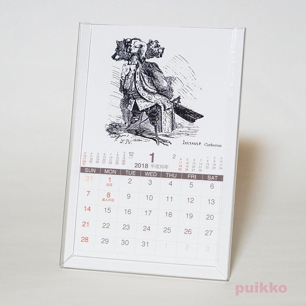 リレー舗装精巧な「地獄の辞典」悪魔イラスト カレンダー 2018(前月次月入り)