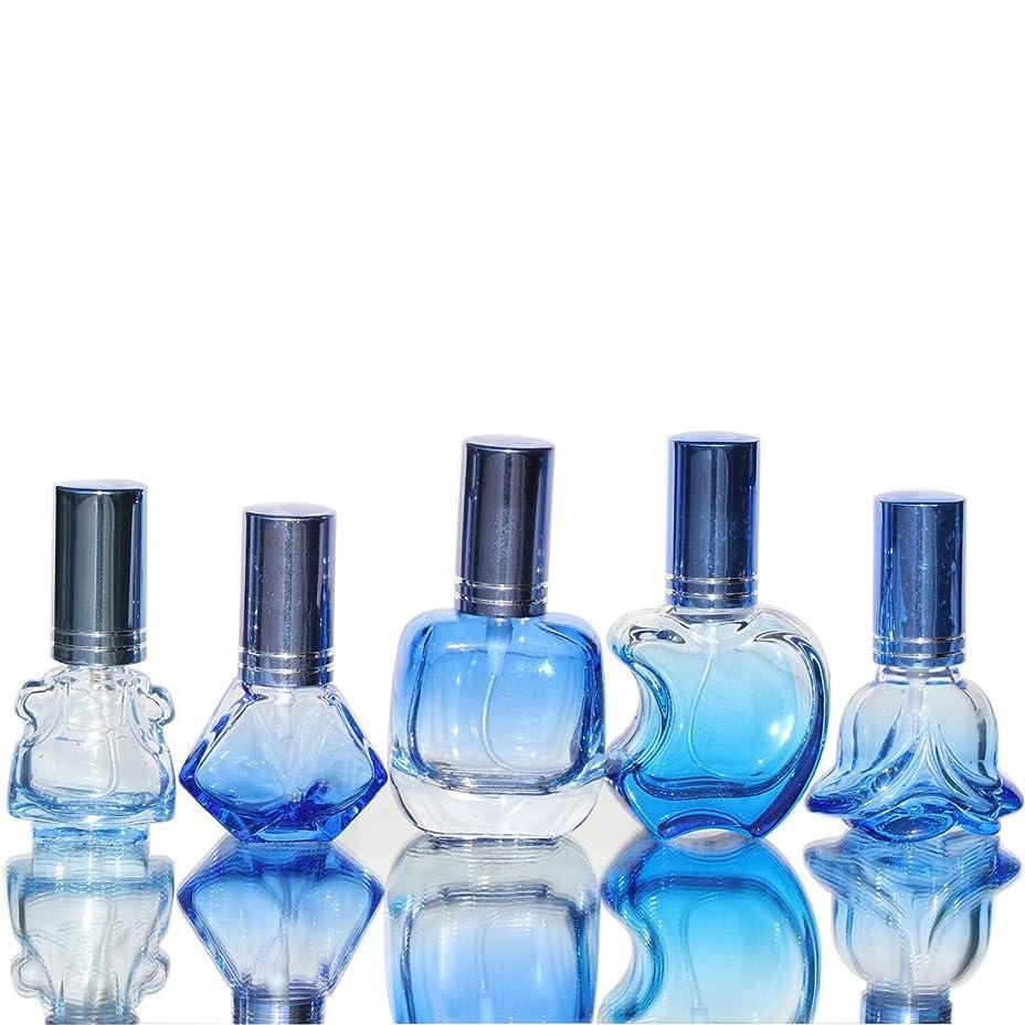 反論良心神聖Waltz&F カラフル ガラス製香水瓶 フレグランスボトル 詰替用瓶 空き アトマイザー 分け瓶 旅行用品 化粧水用瓶