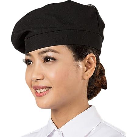 Uaussi 2Pcs Chef Hat Unisex Restaurant Thin Beret Waitress Working Cap Kitchen Ventilated Mesh Hat Work Party Accessory