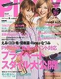 PINKY (ピンキー) 2009年 08月号 [雑誌]