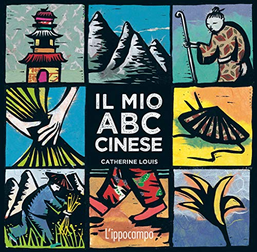 Il mio ABC cinese