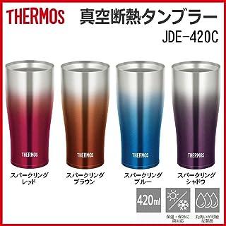 THERMOS(サーモス) 真空断熱タンブラー JDE-420C ■4種類の内「SP-BW・スパークリングブラウン」のみです