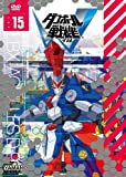 ダンボール戦機W 第15巻[ZMBZ-7915][DVD]