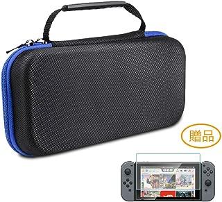 Nintendo Switch ニンテンドースイッチ ケース Aokeou 収納バッグ 大容量 ニンテンドー スイッチ専用バッグ 20枚カード収納 防塵 耐衝撃 全面保護 任天堂保護フィルム付き(BLUE)