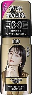 アックス ゴールド 男性用 フレグランス ボディスプレー (ウッドバニラの香り) 60g