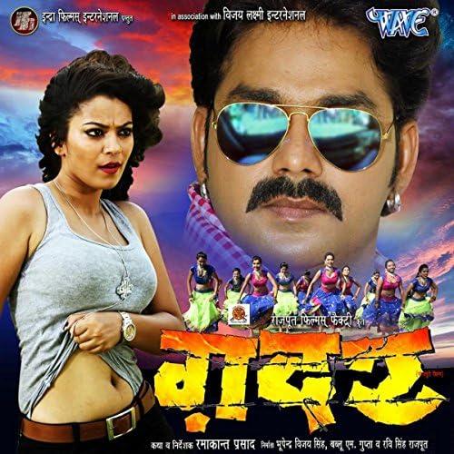 Kailash Kher feat. Indu Sonali, Khushboo Jain, Priyanka Singh, Pawan Singh, Om Jha & Sarodi