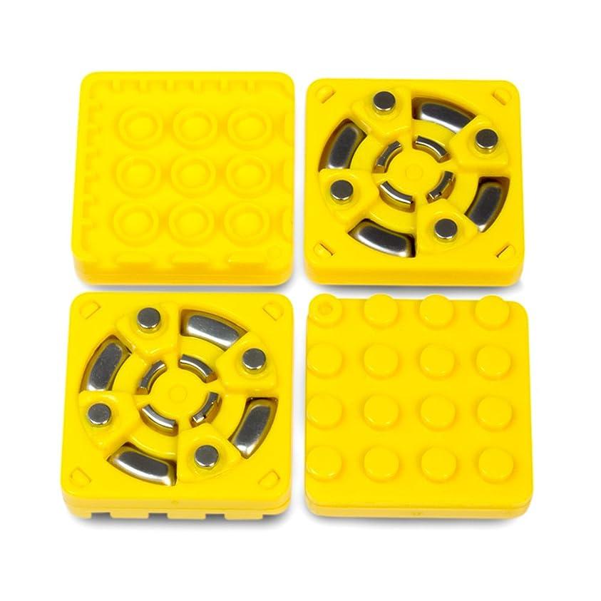 類似性ましいみなすモジュラーRoboticsキューブレットレンガアダプタ4パック、イエロー