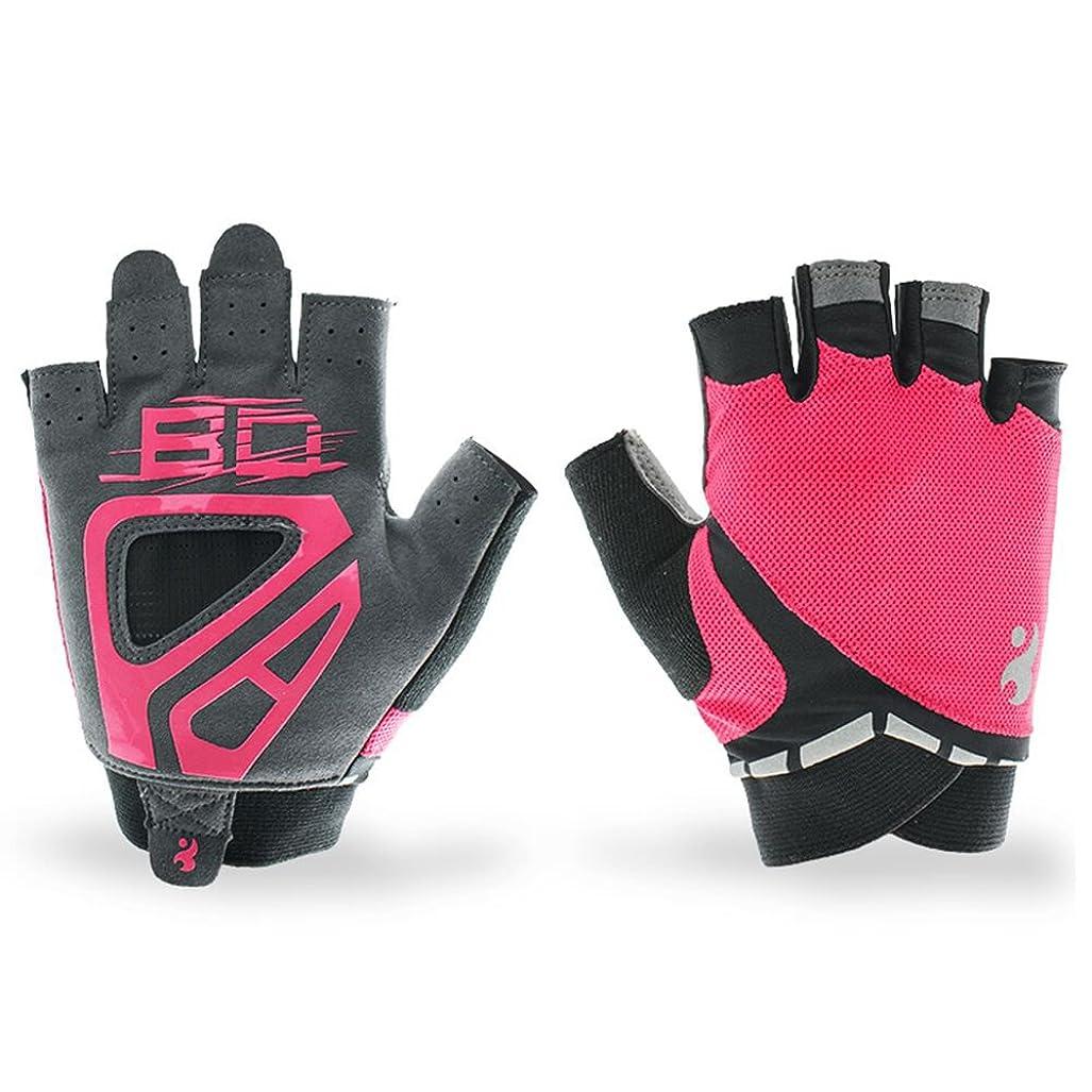 西部火曜日今晩ジムトレーニング サイクリンググローブ バイクグローブ フィットネス 半指手袋 レディース ハーフフィンガー 運動 ヨガ手袋 (赤, M)