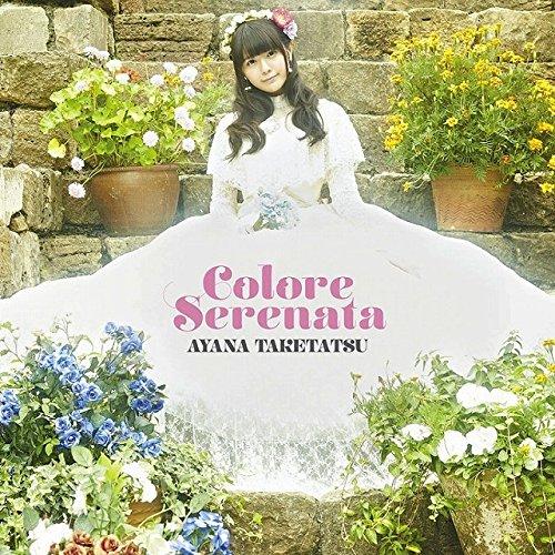 Colore Serenata (通常盤)(CD only)