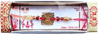 Chandan Rakhi Bracelet for Brother/Chandan Om Rakhi for Bhaiya on Rakshabandhan/Rakhi Thread for Brother/Rakhi Band for Bhai/Moli Rakhi