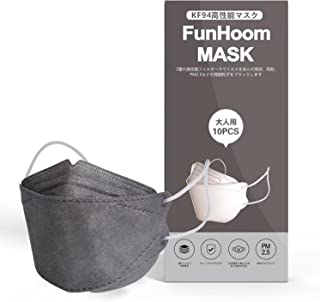 KF94マスク グレー 使い捨て不織布4層フィルター立体 マスク 10枚セット 個別包装 男女兼用 立体構造 飛沫防止 防塵 花粉症 通気 口紅が付きにくいタイプ