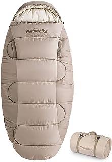 Naturehike 寝袋 シュラフ コンパクト 超軽量 1人用 アウトドア キャンプ 車中泊 登山 ツーリング ハイキング 防災用 保温性 防水性 丸洗い可能 四季使用可能 収納袋付き