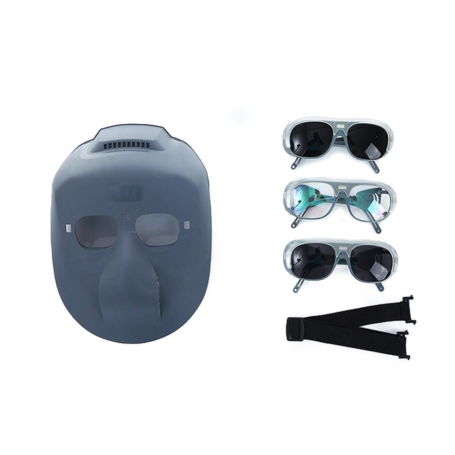 食用噂残る自動遮光溶接面 - 溶接マスク ヘッドマウントおよびイヤーマウント溶接アンチベーキング顔保護ヘルメット  溶接用品  メガネ3組  グレー