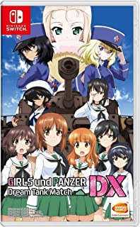 girl und panzer game