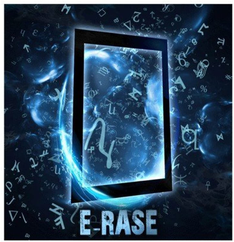 MMS E-Rase by Julien Arlandis - Trick by M & M's