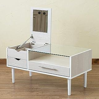 センターテーブル altona 鏡台 ドレッサー メイク 引き出し付き 80cm幅 ホワイト