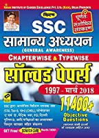 Kiran SSC General Awareness Chapterwise & Typewise Solved Papers 1999 March 2018 (2240)