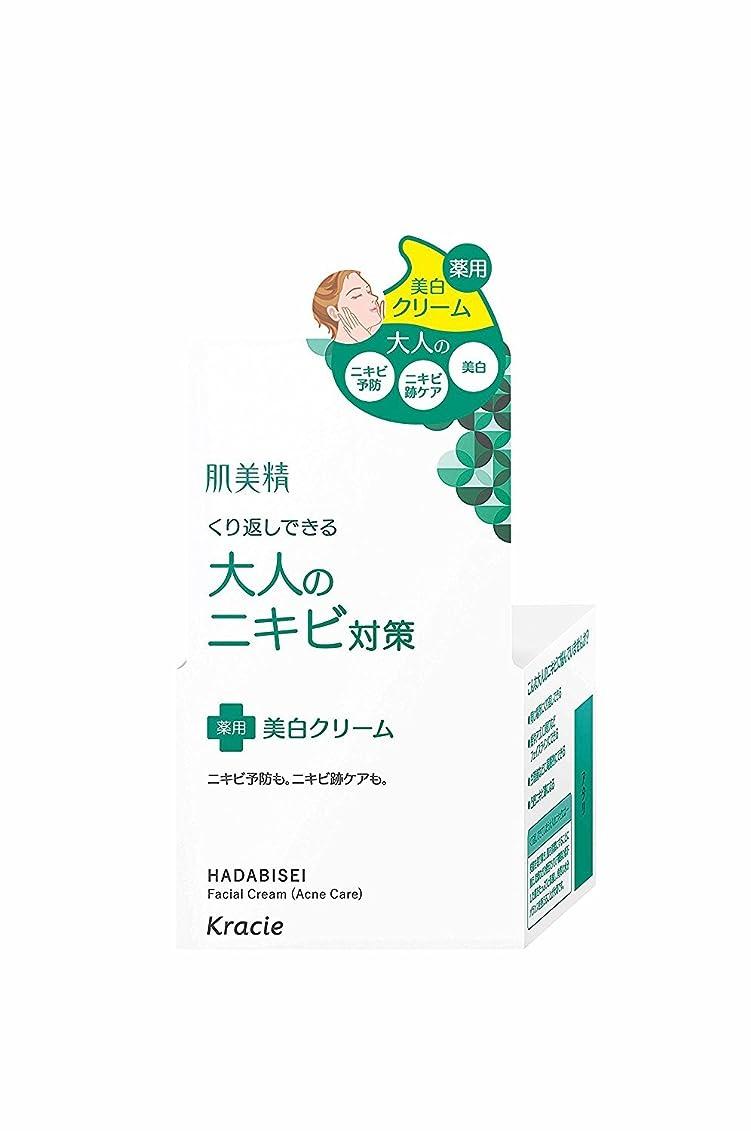ホバートリムシロクマ肌美精 大人のニキビ対策 薬用美白クリーム 50g [医薬部外品]