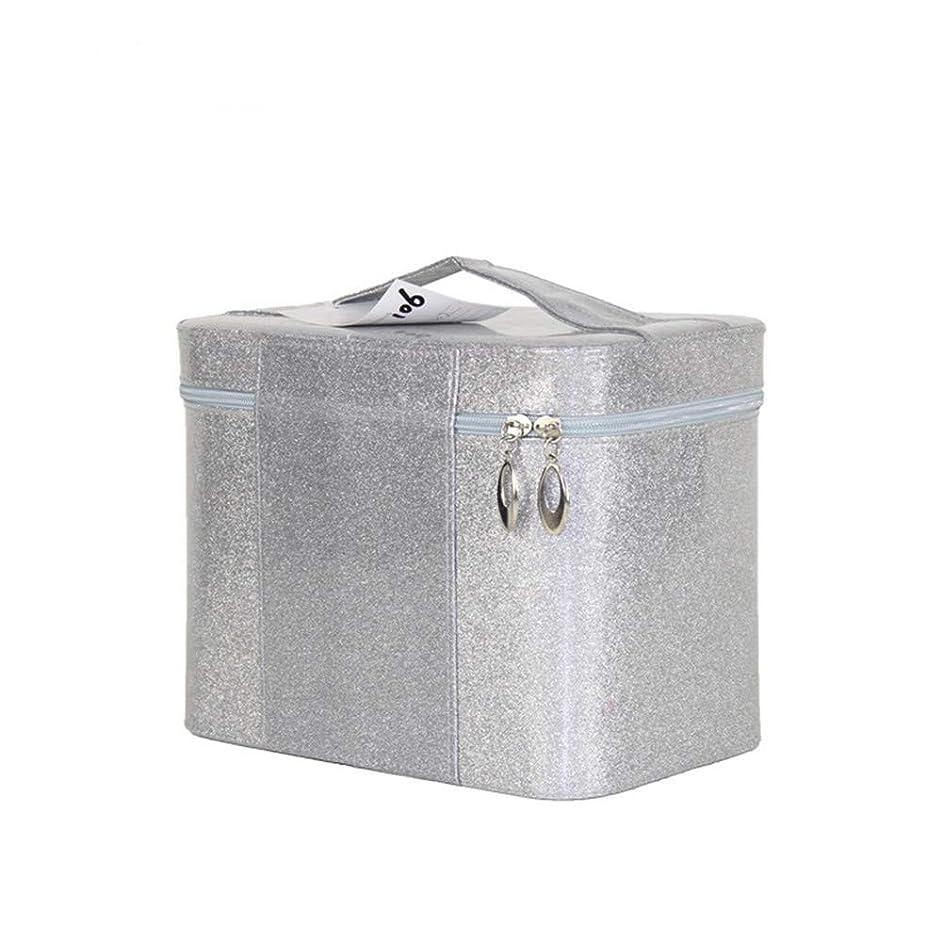 ローン迷信倒産化粧オーガナイザーバッグ ジッパーで小さなものの種類のための旅行のための美容メイクアップのための純粋な色のポータブル化粧品バッグ 化粧品ケース