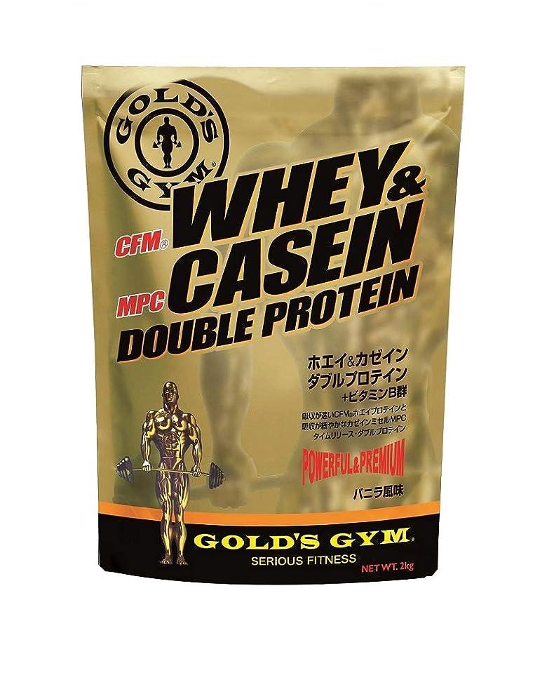 ライド人気の自己ゴールドジム(GOLD'S GYM) ホエイ&カゼインダブルプロテイン バニラ風味 2kg