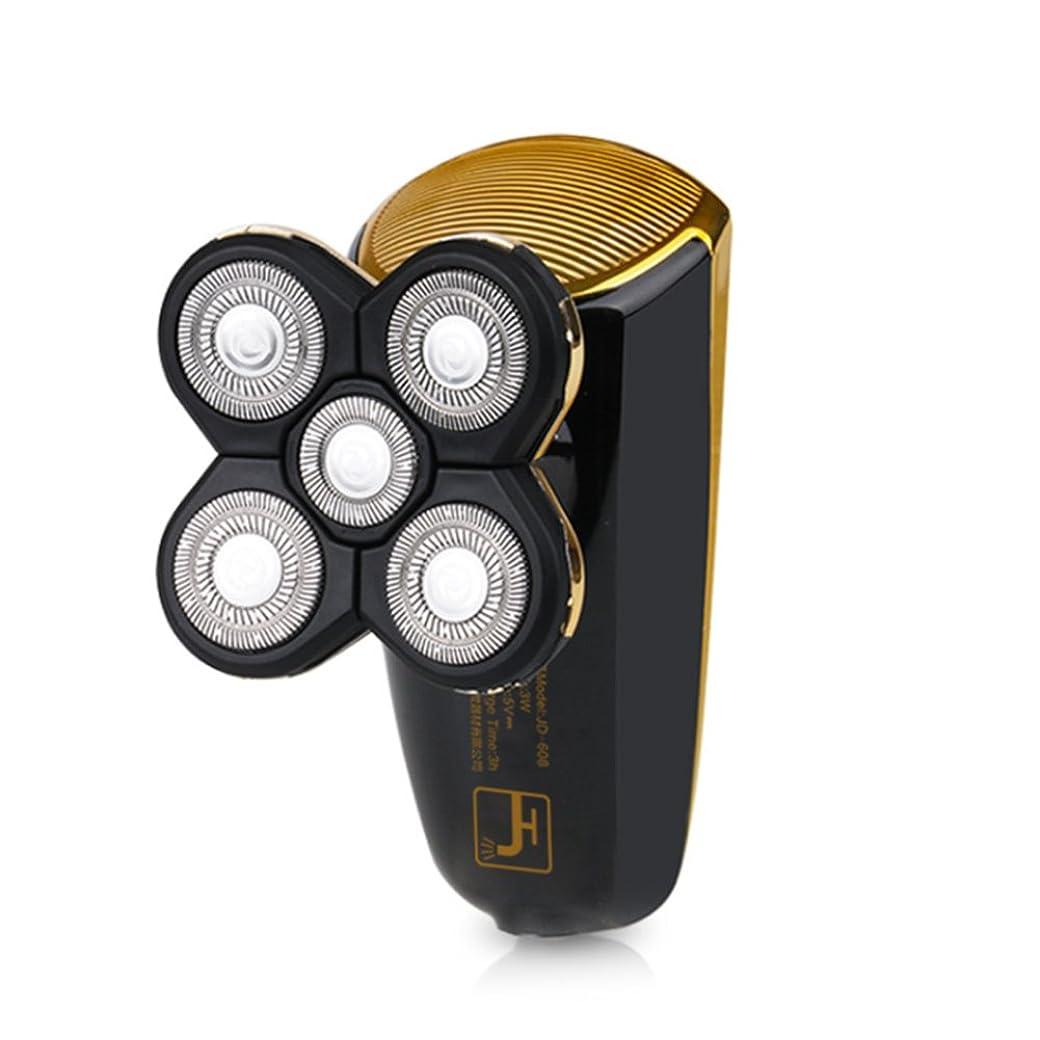 場所美的寺院メンズシェーバー 電気シェーバー 2in1多機能シェーバー 電動ひげ剃り 3Dフローティングヘッド 回転式 トラベルロック付き 坊主頭剃刀 USB充電 丸洗いOK