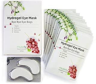Musely Hydrogel Eye Mask, Bye Bye Eye Bags, Pro Formula, Pack of 10
