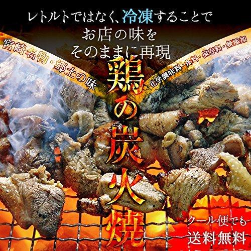 宮崎名物焼き鳥 鶏の炭火焼100g 手仕込み+冷凍でなければ出来なかった焼き立てのお店の味 (100g×24パック)