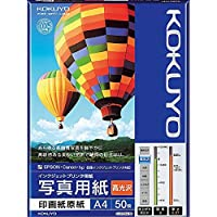 コクヨ インクジェット 写真用紙 印画紙原紙 高光沢 A4 50枚 KJ-D12A4-50 Japan
