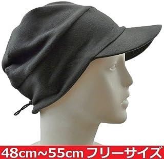 【医療用帽子】【キッズ】 八百吉スウェットキャップ Sサイズ:ダークグレー