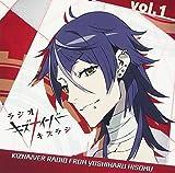 ラジオCD「ラジオ キズナイーバー キズラジ」vol.1