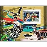 マラソンの野口みずき選手/ギニア2007年小型シート オリンピック・五輪・室伏広治